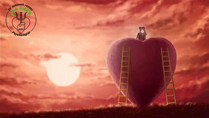عشق سالم عشقی است که در آن زوج همبستگی دارند