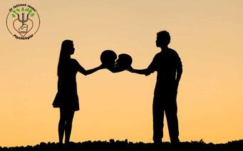 عشق بین دو فرد مستقل