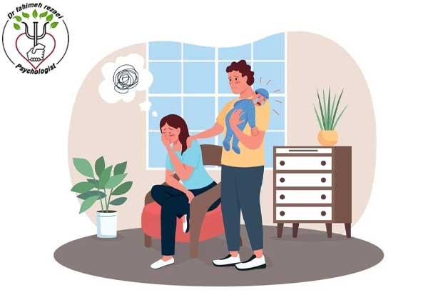 چگونه به همسر خود در افسردگی پس از زایمان کمک کنم